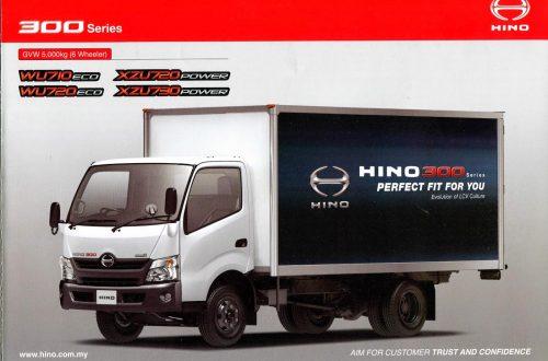 xe-tai-hino-XZU730L-HKFTL3