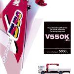 CẦN CẨU UNIC 5 TẤN – URV 550